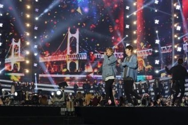 Busan's annual K-pop concert to kick off next month