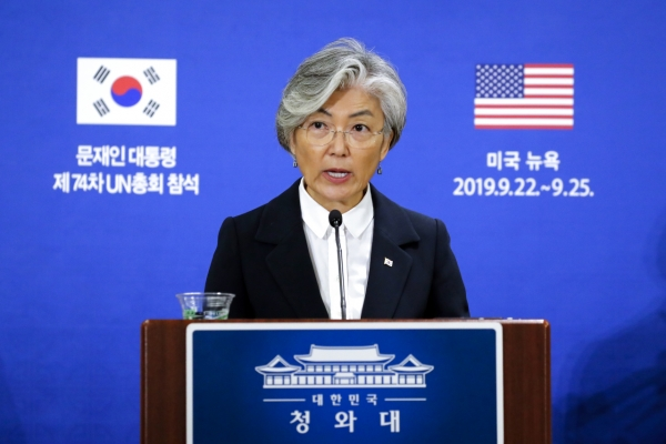 Top diplomats of S. Korea, Japan to hold talks in New York this week