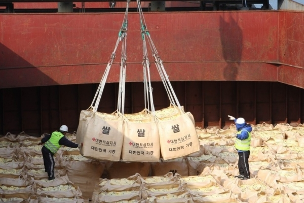 WFP provides 1,425 tons of food aid to N. Korea in Aug.