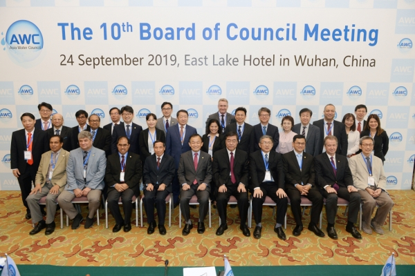 Asia Water Council held in China to address water crises