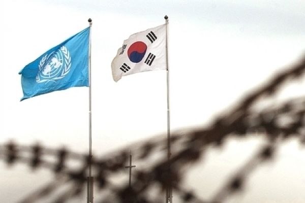 UN Command denies reports it wants to remain in control