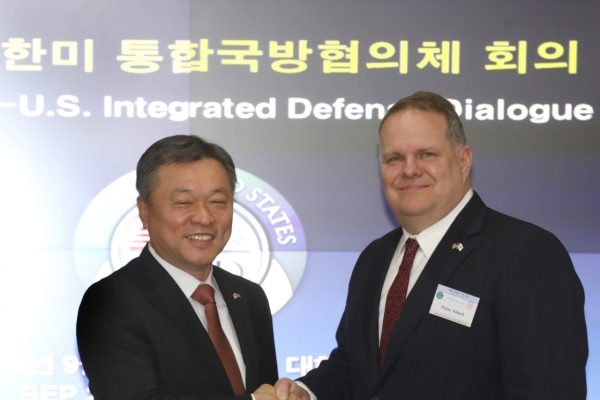 S. Korea, US hold biannual defense talks