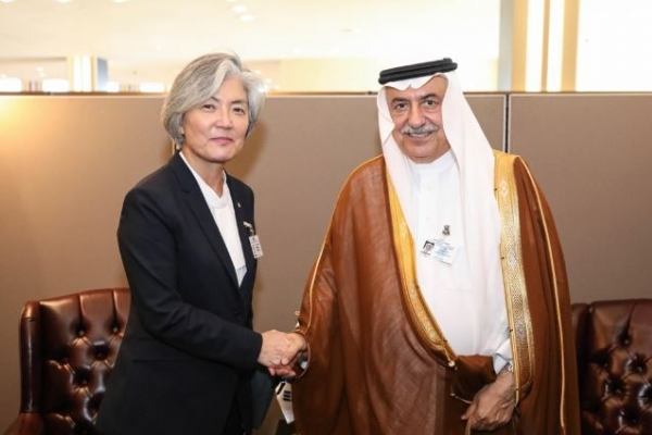Top diplomats of S. Korea, Saudi Arabia hold talks at UN gathering