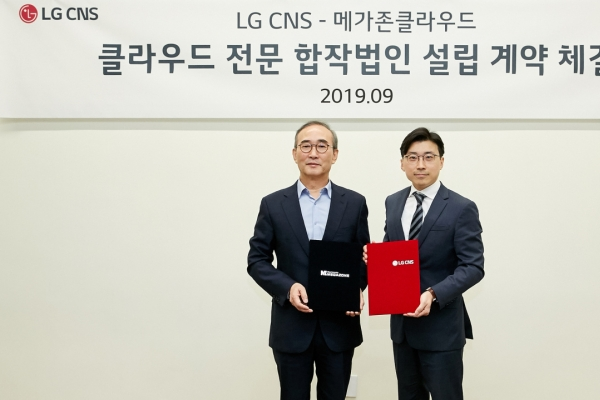 LG CNS sets up JV with Megazone Cloud