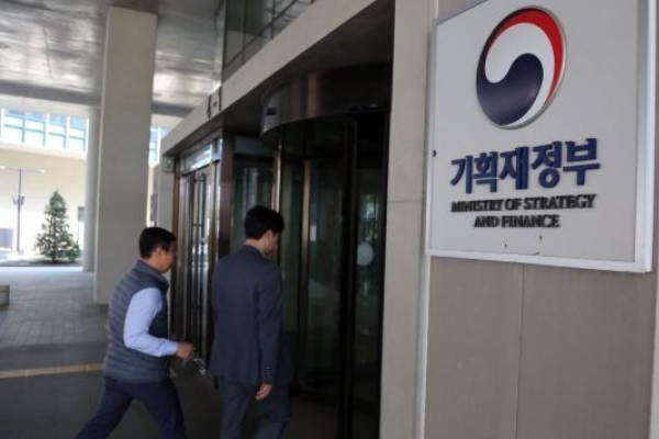 S. Korea to sell 6.1t won in state bonds in Oct.