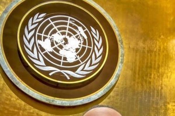 38세 엘살바도르 대통령, 유엔총회 연단에 올라 셀카