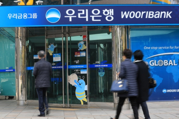 US court dismisses 8b euro lawsuit against Woori Bank