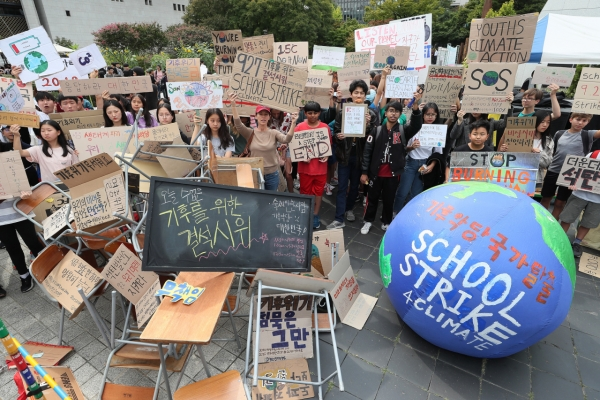 [From the scene] Korean students join global climate strike