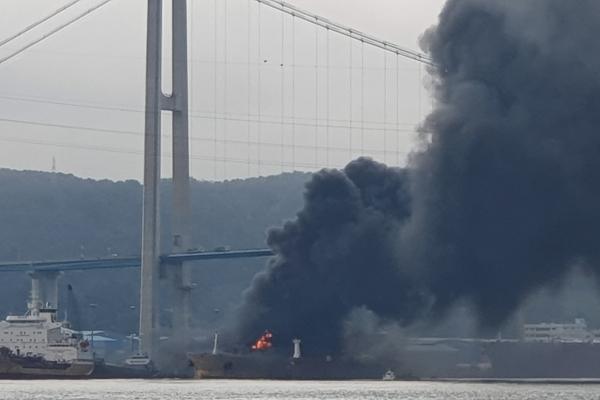 Nine injured in cargo ship fire at Ulsan port