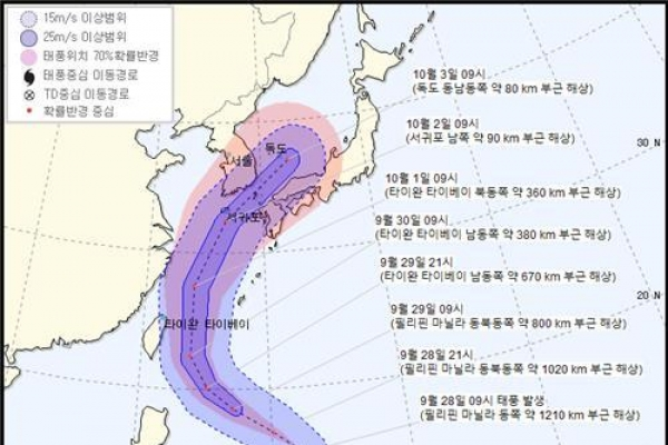 [Newsmaker] Typhoon Mitag may affect S. Korea next week