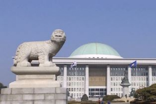 National Assembly to launch annual audit of govt. agencies