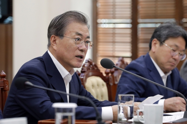 Moon orders prosecution to draw up its own reform plan