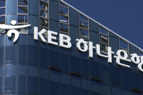 KEB Hana most sanctioned Korean bank overseas in last 5 years