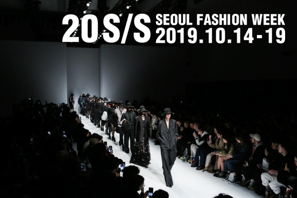 New Seoul Fashion Week director hopes to promote K-style to world