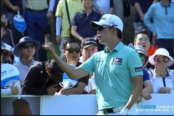 Ex-PGA player banned for 3 years by Korean Tour for flipping off crowd over camera noise
