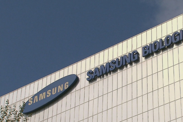 Samsung BioLogics wins patent suit against Lonza
