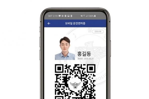 Mobile driver license to be available early next year