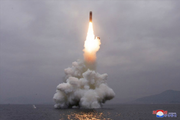 N. Korea says it successfully test-fired new-type SLBM