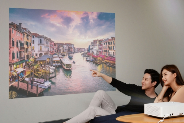LG launches affordable LED 4K projector CineBeam