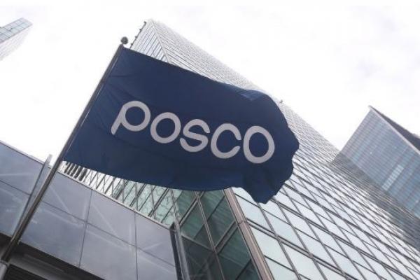 Posco crosses crude steel output milestone
