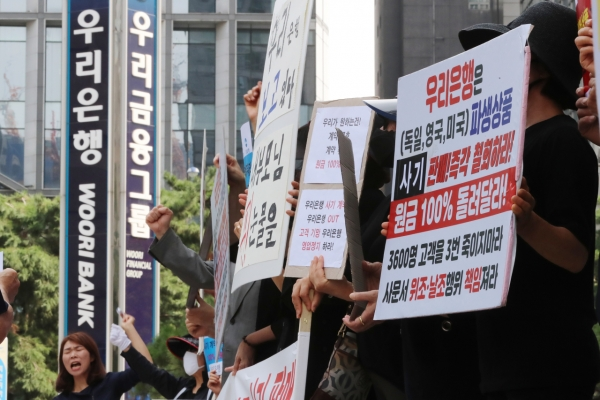 S. Korea's sales of derivatives-linked securities fall 32% in Sept.