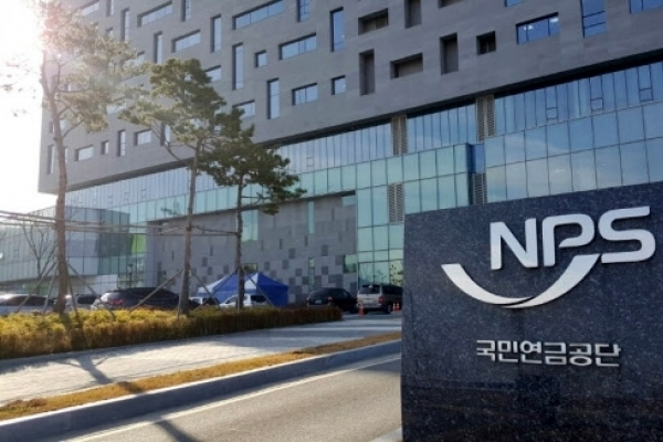 NPS raises stakes in Hyundai, Samsung and SK