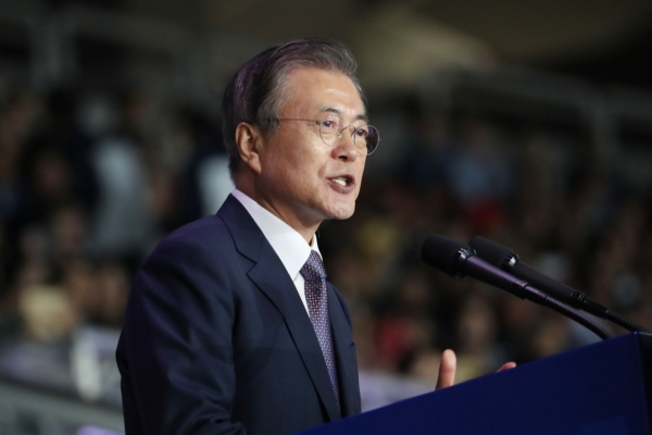 Moon asks Koreans abroad to support 2032 peace Olympics bid