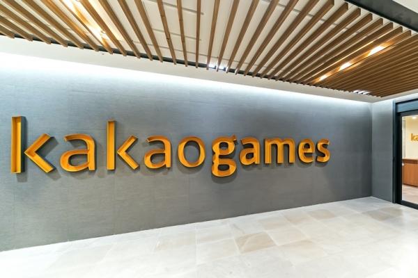 Korean game companies offer unusual welfare programs