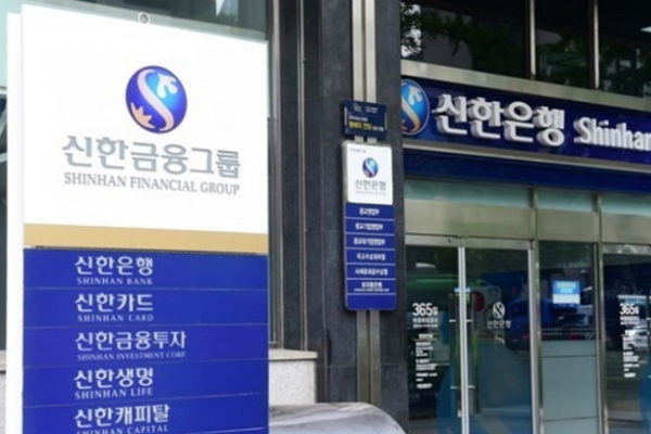 Financial watchdog to audit Shinhan for irregularities
