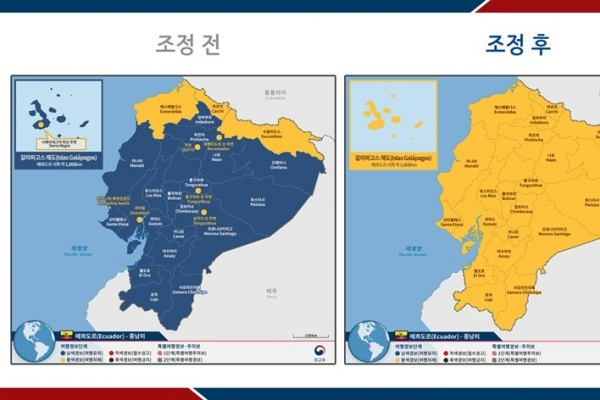 S. Korea issues travel warning for Ecuador over anti-govt protests