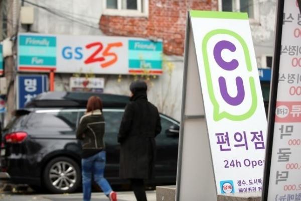 [팟캐스트] (321) 조국 법무부 장관 검찰개혁 추진계획 발표 / CU, GS25 등 편의점 50%가 적자 겪어
