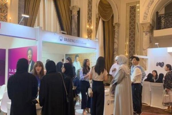 Seoul's Gangnam Ward holds medical and beauty fair in Dubai