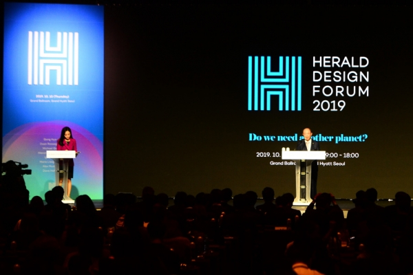 Herald Design Forum asks world: 'Do we need another planet?'