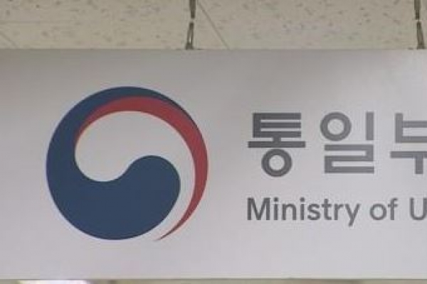 40% of budget for inter-Korean cooperation unspent