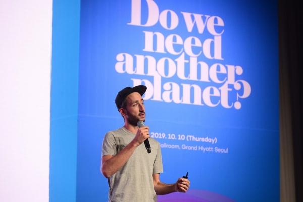 [Herald Design Forum] Breathing new life into used plastics
