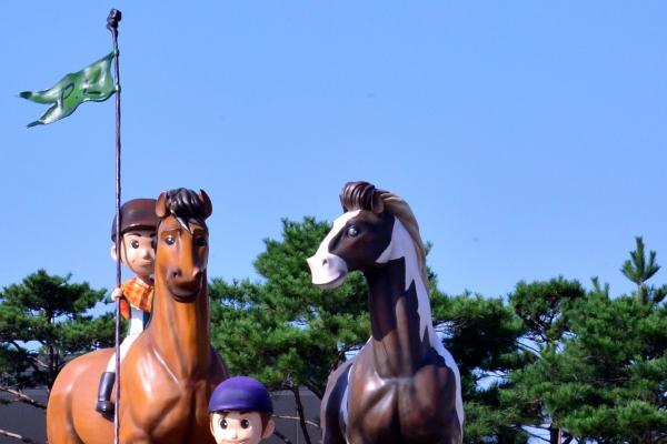 [Eye Plus] Racecourse Park in Gwacheon