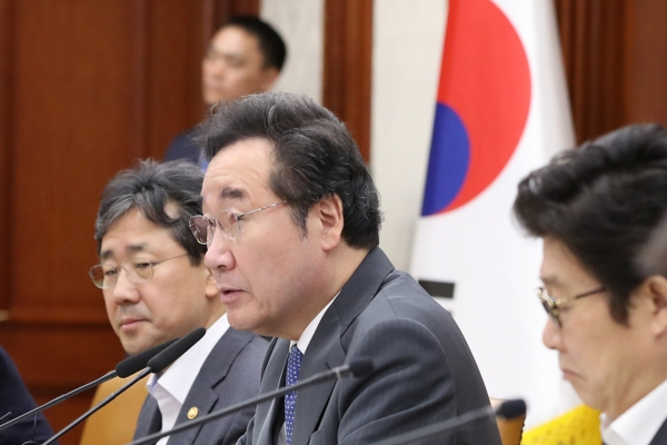 S. Korean prime minister to attend Japanese emperor's enthronement event