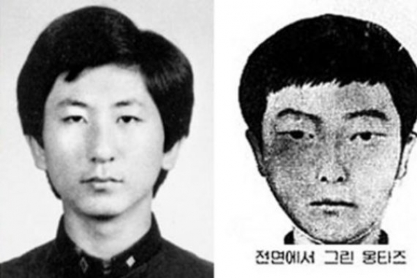 Police officially book suspect in Hwaseong serial killings