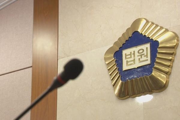대법, '조카 성폭행미수·무고' 60대 목사 징역3년 실형 확정