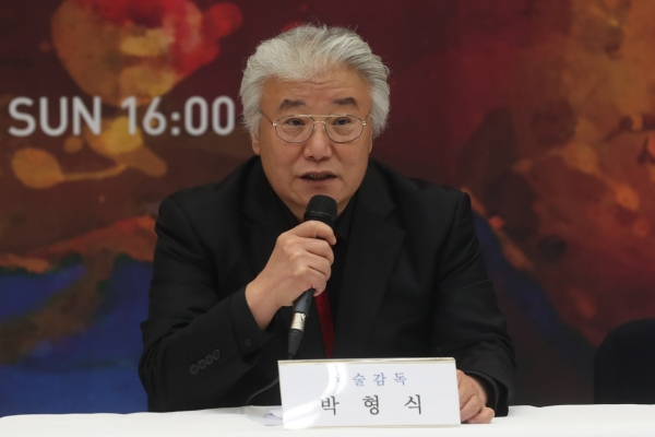 Korea National Opera looks forward to greater stability, end to turbulence, under a new leader