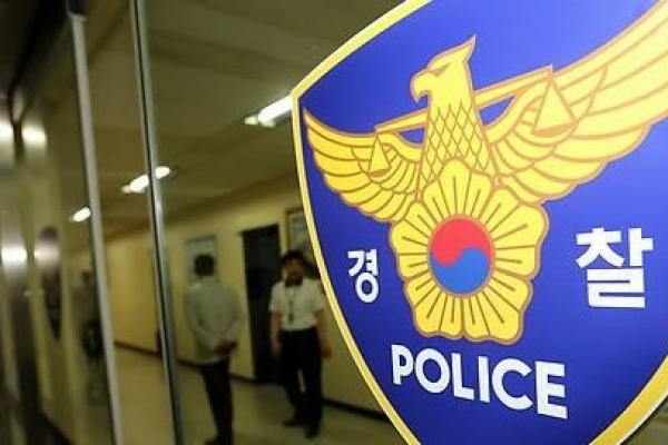 잠실한강공원 둔치서 영아 시신 발견…경찰 수사(종합)