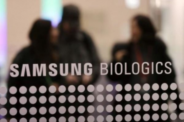 Supreme Court finalizes suspension of FSC restriction on Samsung BioLogics