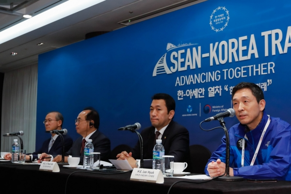 S. Korean, ASEAN officials look ahead to special summit and stronger regional ties