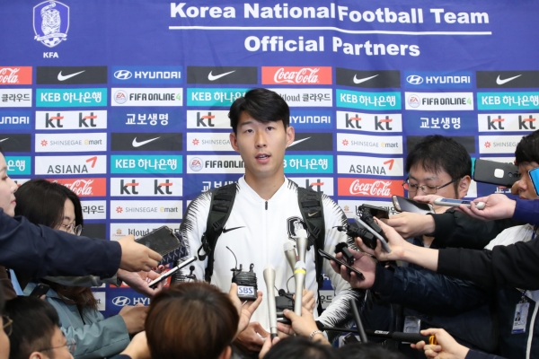 Son Heung-min: S. Korea lucky to escape unscathed from World Cup qualifier vs. N. Korea