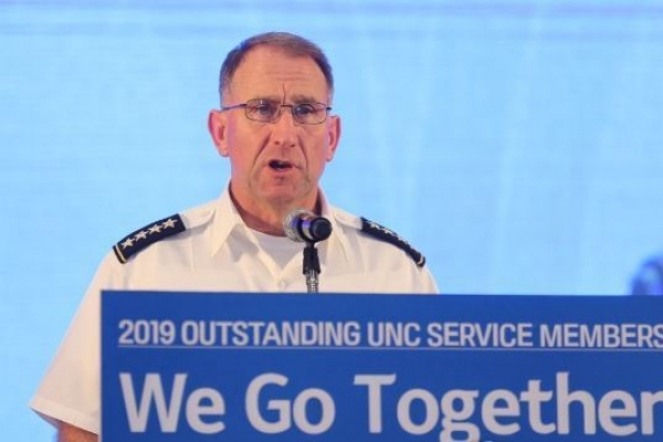 No secret plan to turn UN Command into operational headquarters: commander