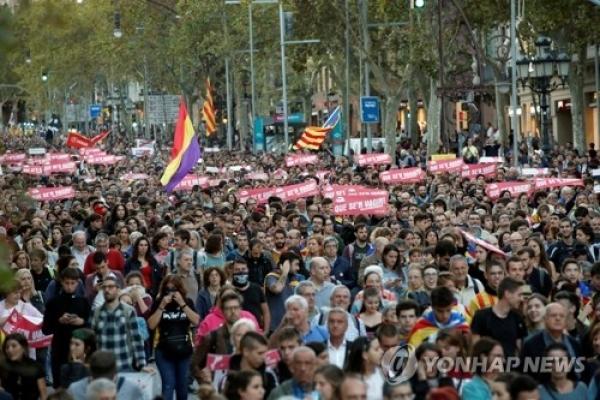 S. Korea raises travel alert for Catalonia