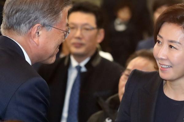 [News Focus] President's detractors cite economy as No. 1 reason
