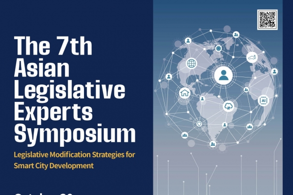 S. Korea to host 7th Asian Legislative Experts Symposium