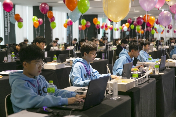 Young coders to compete at Nexon challenge