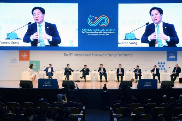 South Korea hosts renewable energy conference